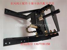 原厂东风天龙天锦备胎架合件备胎升降器备胎支架总成/3105910-KD401