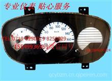 1B17037620003福田时代汽车系列仪表总成/1B17037620003