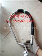 JAC江淮格爾發亮劍重卡原廠純正配件壓縮機吸氣管2總成/8108913G1510駕駛室價格