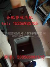 JAC江淮格尔发亮剑重卡原厂纯正配件仪表台中下左挡板/5305050G1510驾驶室价格