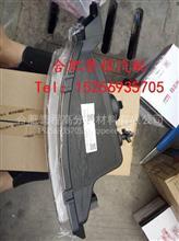 JAC江淮格尔发亮剑重卡原厂纯正配件左前雾灯总成/4J16