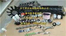 QSK60发动机 康明斯4352360 EGR冷却器组件/EGR冷却器组件4352360