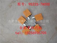 JAC江淮格尔发亮剑重卡原厂纯正配件5p二极管继电器95225-7A000/格尔发全车系列配件驾驶室价格