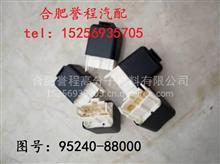 JAC江淮格尔发亮剑重卡原厂纯正配件电源继电器3  95240-88000/格尔发全车系列配件驾驶室价格
