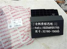 JAC江淮格尔发亮剑重卡原厂纯正配件脚垫32738-7D000/格尔发全车系列配件驾驶室价格