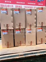 三环创客昊龙天锦天龙大力神大运御虎轩德特商配件大全空气滤清器/K2844