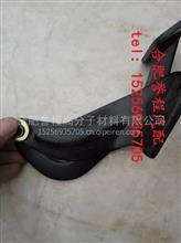 JAC江淮格尔发亮剑重卡原厂纯正配件面罩右铰链总成/格尔发面罩右铰链总成8401320G1P10