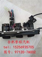 JAC江淮格尔发亮剑重卡原厂纯正配件暖风控制器97120-7A002/格尔发暖风控制器97120-7A002
