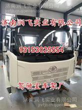 解放新j6 解放驾驶室,供应解放新j6车身,车门及驾驶室/13153025554