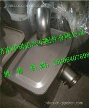 重汽豪沃T7H配件SCR国Ⅳ消声器总成WG9925540670/WG9925540670