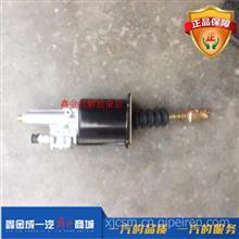 一汽青岛解放配件 天V 离合器助力器 离合器助力泵/1602350-X122R