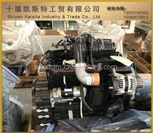 东风天龙康明斯发动机汽缸体船用发动机总成/3973829/4BT3.9 /QSM11