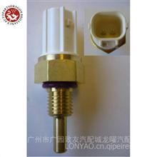 厂家直销 本田汽车水温传感器/37870-PLC-004 37870-PNA-003