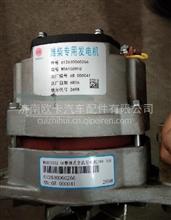 612630060266发电机 潍柴道依茨发电机/潍柴工程机械、MDAC3232060266