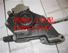 汇九齿轮 重汽斯太尔机油泵 /AZ1500070021A