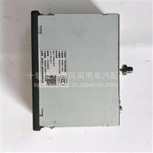 东风商用车新款天龙天锦D320汽车行车记录仪总成3870010-C3300/3870010-C3300/SSIBDS-1D02