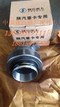 陕汽德龙F3000压盘分离轴承/德龙离合器分离轴承 DZ9114160035/DZ9114160035