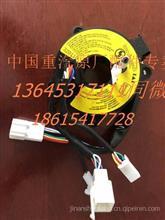 原厂陕汽德龙X3000方向盘时钟弹簧总成 DZ97189460521/DZ97189460521