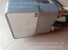 天龙油浮子/6卡2管/CL600Y-680