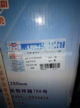 QC490QB-2409009000001全柴四配套原厂/QC490QB-2409009000001