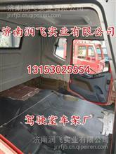 青岛解放虎V车身,车壳厂家/13153025554