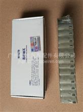 潍柴动力WP10/WD615连杆瓦/1000295140(612600030020/30033)