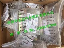重汽豪沃T7H制动蹄支销WG9761450150/WG9761450150