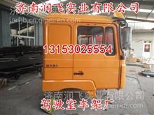 陕汽矿车 车架,全车配件专卖/13153025554