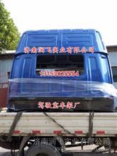 欧曼奇兵车架,欧曼ETX驾驶室总成/13153025554