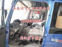 福田瑞琪车身,驾驶室总成及全车配件/13153025554