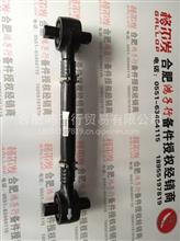 JAC江淮格尔发专用推力杆上推力杆拉力杆总成55550-Y4090 /格尔发原厂配件55540-Y4090