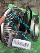 潍柴斯太尔WD615柴油机发动机配件风扇离合器612630060536/612630060536