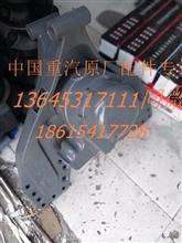 原厂重汽豪沃断开式平衡轴总成/HOWO平衡轴总成 AZ9725520210/AZ9725520210