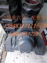 重汽豪沃断开式平衡轴总成/原厂豪沃平衡轴总成AZ9725520210/AZ9725520210
