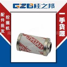 贺德克1250挖机液压空调滤芯53C0265 中联挖掘机保养件批发/53C0265