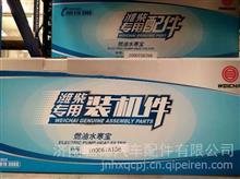 612600083452陕汽德龙奥龙潍柴动力发动机燃油水寒宝柴油泵输油泵/612600083452