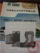 810W47340-5073重汽汕德卡SITRAK-C7H转向油罐支架/810W47340-5073
