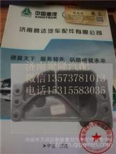 810W46110-0168重汽汕德卡SITRAK-C7H方向机支架 转向器支架/810W46110-0168