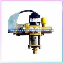 中国重汽VG1095110050高压减压器/VG1095110050