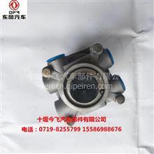 供应东风汽车EQ2102G离合器控制阀总成/3514N-001