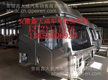 一汽解放J6驾驶室壳白件事故车配件厂家/各种车型驾驶室批发零售