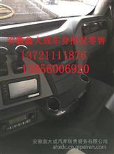 一汽解放J6领航咖啡金驾驶室总成事故车配件厂家/各种车型驾驶室批发零售