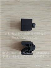 济南重汽豪沃轻卡座椅卡扣/LG161193000