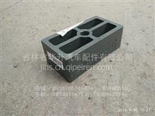 重汽豪沃A7原厂前板簧垫板/WG9925522116