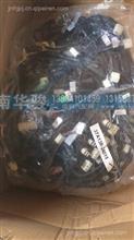 37A13R-24015 华菱汉马H7 H6 H9 重卡 驾驶室线束(WP12NG搅拌)/37A13R-24015