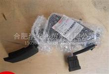东风天锦 电子加速油门踏板(1108010-C1100)/东风商用车原厂配套配件批发零售
