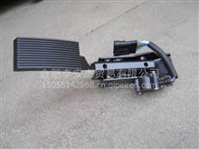 东风天龙 大力神 雷诺发动机电子油门加速踏板(1108010-C0101)/东风商用车原厂配套配件批发零售