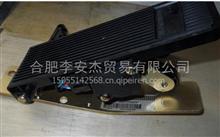 东风天龙 大力神电子油门加速踏板总成(1108010-B69F0)/东风商用车原厂配套配件批发零售