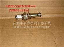 东风限压阀1012BF11-019/东风商用车原厂配套配件批发零售