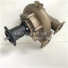 优势供应康明斯K系列水泵3393018适用于/3393018